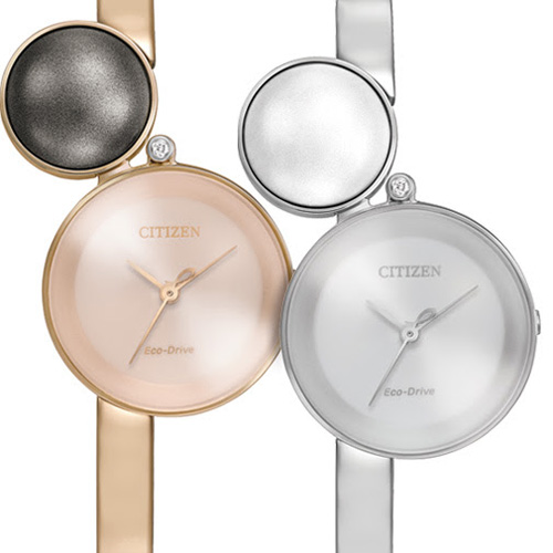 Citizen Watches New for Fall 2016