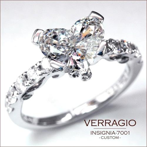 Ben David Jewelers stocks the Verragio brand.