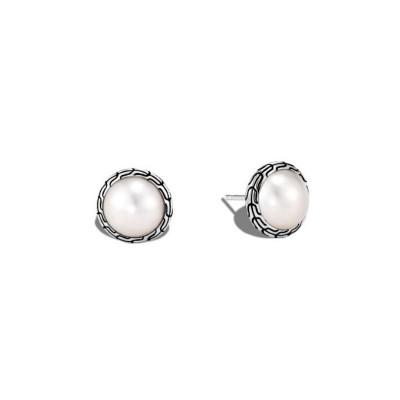 Classic Chain Pearl Stud Earrings