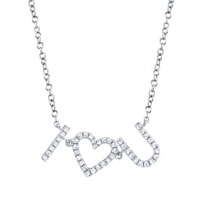 "0.12ct 14k White Gold Diamond ""I Heart U"" Necklace"