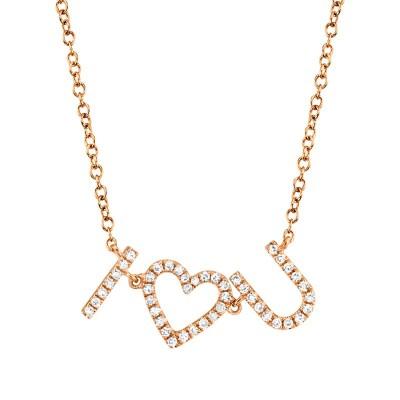 "0.12ct 14k Rose Gold Diamond ""I Heart U"" Necklace"