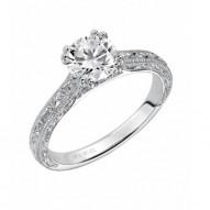 Bernadette Engagement Ring 14Kwg